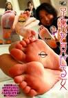 足裏を見せる女 Reina Kirari Yuna Himeno