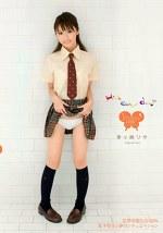 High school days 18teen制服コレクション 茅ヶ崎リサ
