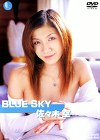 BLUE SKY 佐々木空