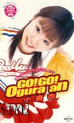 GO!GO! Ogura an 小倉杏