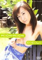 MOCHI−MOCHI COCOLO