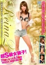 REINA 2 8.5頭身極嬢女装子、完璧裸身復活