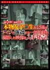 [個人投稿][極秘買取]本物女子○生を公園のトイレで強姦する一部始終を撮影した映像を入手発売!