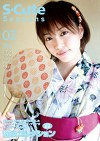 S-Cute Seasons 02 浴衣コレクション