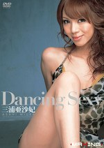 Dancing Sexy 三浦亜沙妃