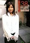 近所のエロ人妻38歳 京谷真理子(仮名)東京都世○谷区在住