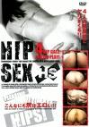 HIP SEX 1