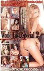 World Fuck Special2