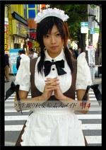 生撮り秋葉原素人メイド#14