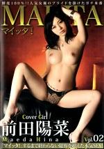 MAITTA Vol.02 前田陽菜