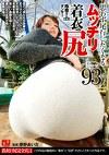 思わず尾行したくなるムッチリ着衣尻 玲奈さん(23)