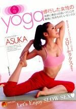 本格 yoga 修行した女性の抜群に締まりの良いマ○コで最高に気持ちがいいセックス