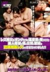 レズ痴女なオンナたちが温泉宿で見つけた美人母娘を宿の女将と愛娘を近親相姦レズまでさせちゃいました!!