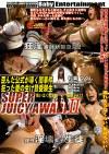 SUPER JUICY AWABI SEASON II 狂い泣く女子校生残酷哀歌 歪んだ公式が導く闇事件 狂った愛の生け贄受験生 Vol.11