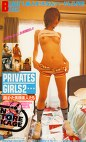 PRIVATES GIRLS2