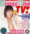 GrassOneTV!