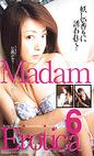 Madam Erotica 6