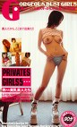 PRIVATES GIRLS5