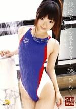 競泳水着インストラクター 06 前田陽菜