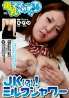 母乳ママ大好き milk36