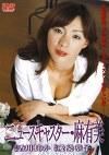 ニュースキャスター 麻有美 香川まりか