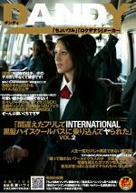 「間違えたフリしてINTERNATIONAL黒髪ハイスクールバスに乗り込んでヤられた」VOL.2