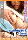 THE Mugyu 2 熟女編
