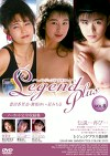 Legend Plus 豊田香里奈・舞坂ゆい・星みちる