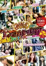 TeenHunt #009/BEST of BEST コンプリートベスト30