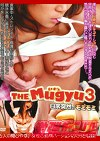 THE Mugyu 3 日常突然のモミモミ