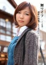 舞ワイフ ~セレブ倶楽部~ 大川由紀恵/一瀬&平岡