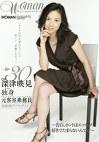 Age30 深津映見 独身 元客室乗務員