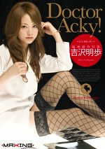 Doctor Acky! 吉沢明歩