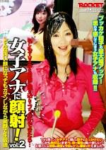 女子アナに顔射!Vol.2 もしもTVの中に自由に飛び込んでブッカケできたら・・・