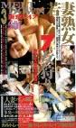MELT DOWN 東京レイプ3 若妻熟女7人の女狩り