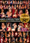 ONEMORE GAL SERIES BEST GAL's COLLECTION 51作品65人の完全Complete版 8時間