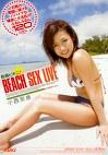 熱帯ビキニ! BEACH SEX LIVE 小西那奈