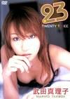 23 TWENTY THREE 武田真理子