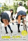 毎朝通勤途中に見かける女子高生のパンチラが見えてムラッとしてたら、彼女のマ○コもムレムレだった件