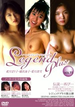 Legend Plus 舵川まり子・橘玖海子・愛川深雪