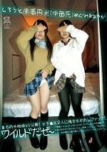しろうと関西円光(中田氏) 018 めぐみ&あやか