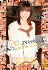 新人ど素人ズリネタ娘×6人 240分 DVD・ヴァージン vol.4