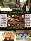 GAL 接写 トイレ 大阪ゲームセンター STAGE7