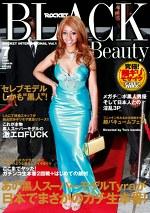 BLACK Beauty あの黒人スーパーモデルTyraが日本でまさかのガチ生本番!