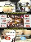 GAL 接写 トイレ 大阪ゲームセンター STAGE12