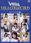 VEGA COLLECTION Vol.1 〈コスプレ編〉
