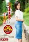 大学入学を目指すバツイチ子持ちの若妻が1本限りの奇跡のAVデビュー! 秋川悠里 24歳