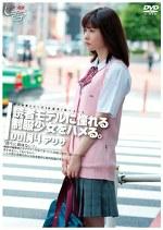 未成年(四一三)読者モデルに憧れる制服少女をハメる。 Vol.14