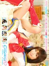 Cosplay IV 04 YUURI AIZAWA