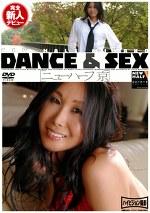 DANCE&SEX [ニューハーフ京]